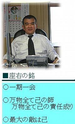 株式会社 躍進 (さいたま市見沼区)(建設・設備工事)