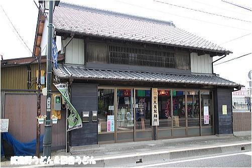 株式会社吉見製麺所(埼玉鴻巣市)製麺・製粉業
