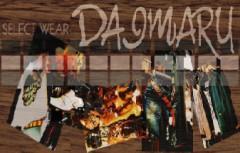 SELECT WEAR DAIMARU (さいたま市大宮区)メンズウェア販売