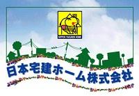 日本宅建ホーム株式会社